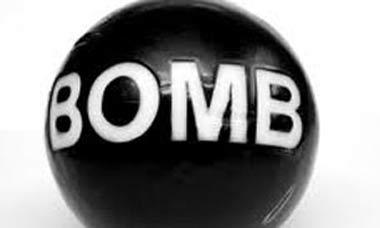 خبر جدید درمورد کشف بمب 21 کیلویی در ایران