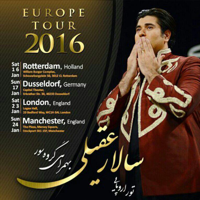کنسرت استاد سالار عقیلی به همراه گروه سور در اروپا