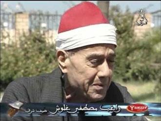 مصطفی غلوش قاری برجسته قرآن درگذشت