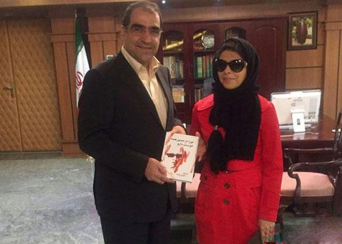 هدیه  مریم حیدرزاده در دیدار با وزیر بهداشت +عکس