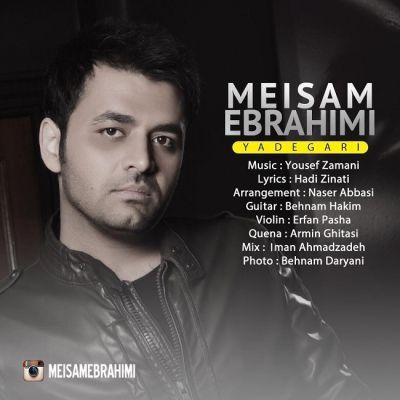 آهنگ جدید میثم ابراهیمی بنام یادگاری+متن