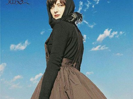 تیپ بدون روسری خانم بازیگر ایرانی با کلاه گیس +عکس