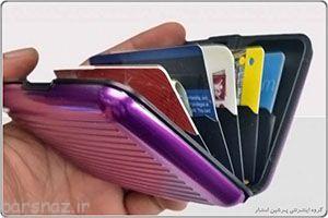 کارت های اعتباری جدید در راه هستند