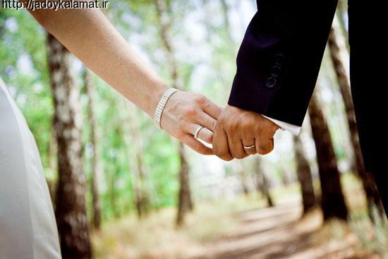 این ازدواج ها ختم به خیر نمیشود...!؟