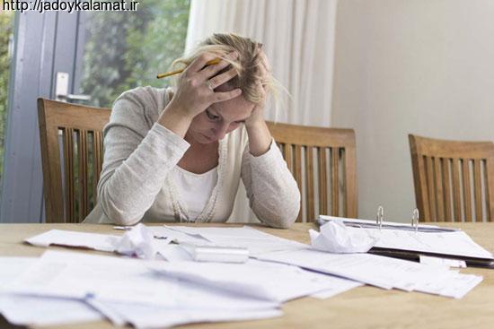 چگونه بدهی ام را تسویه کنم؟!
