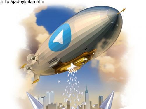 تبلیغات در تلگرام؛ بی قانون، بی مالیات و بی فایده
