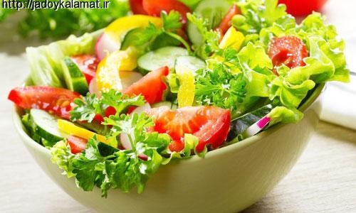 چرا خوردن سبزيجات و سالاد لازم است؟