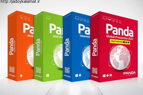 راز موفقیت پاندا سکیوریتی | آنتیویروس