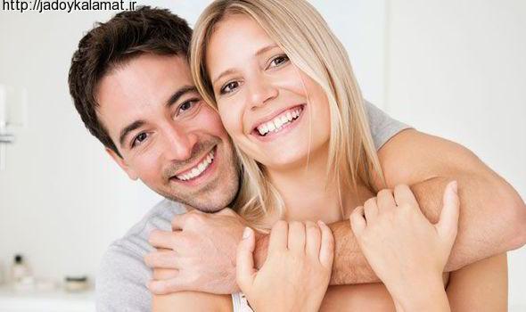 بهترین همسر دنیا چه نکاتی باید داشته باشد!؟