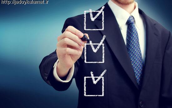 چطور تجارت جدیدتان را در سال اول حفظ کنید