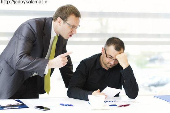 با همکار قلدرمان چگونه باید رفتار کنیم ؟!