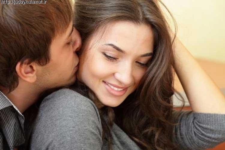 انواع مختلف  روش بوسیدن در روابط عاشقانه با همسر