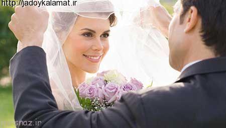 رازی ناگفته برای زیبایی دخترخانم ها در شب عروسی