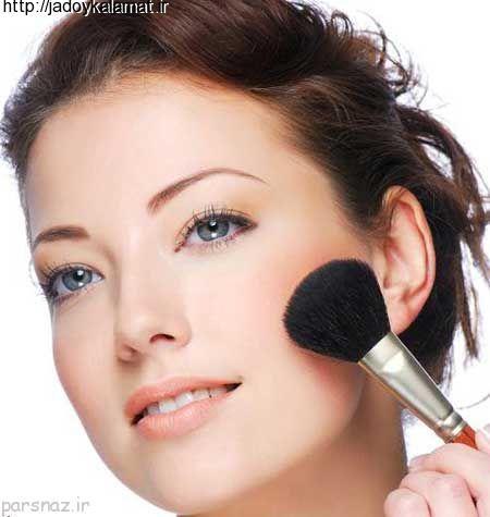 عادت آرایشی بسیار مضر برای سلامتی