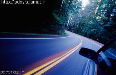 نکات رانندگی خوب چطور پشت فرمان عصبانی نشویم