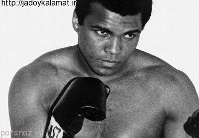محمد علی کلی؛بهترین و بزرگترین ورزشکار قرن بیستم
