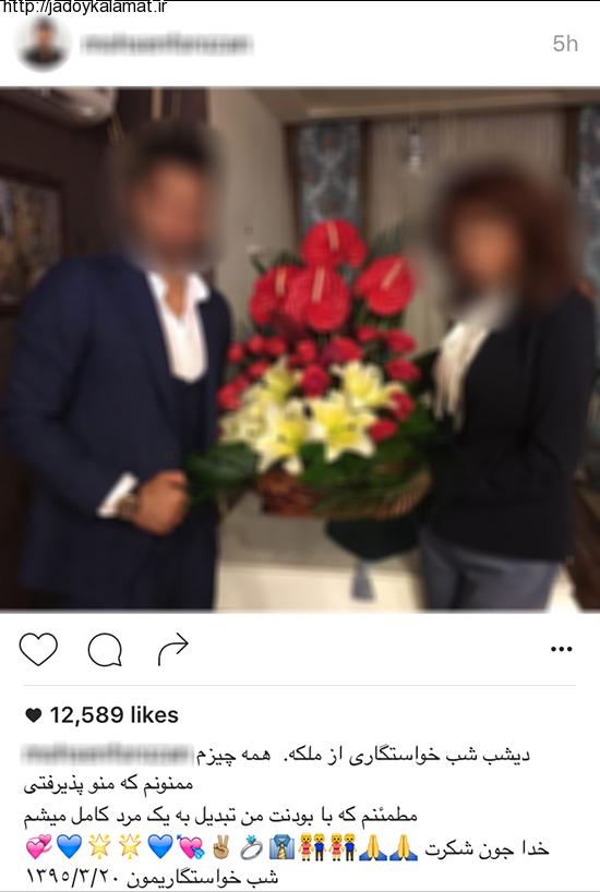 انتشار عکس بدون حجاب همسر فوتبالیست ایرانی در اینستاگرام + عکس