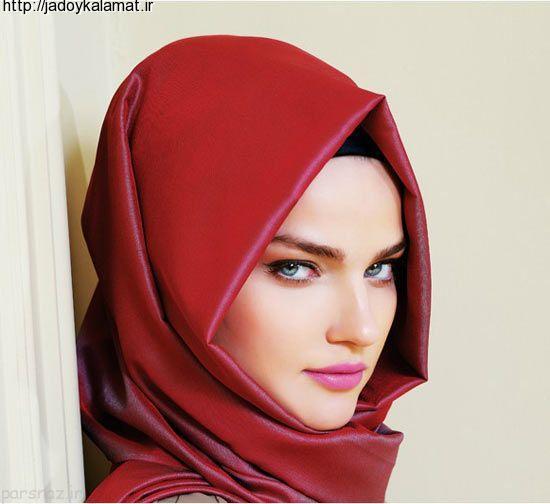 جدیدترین مدل های بستن روسری ایرانی 95