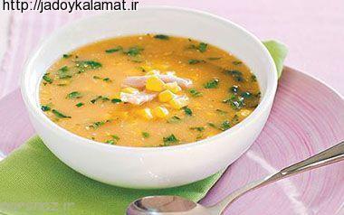 راهنمای چند سوپ خوشمزه برای ماه رمضان