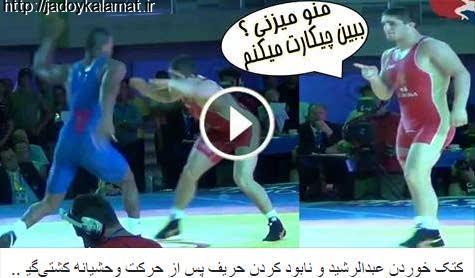 دانلود کلیپ: حرکت غیرورزشی سالاس و انتقام گرفتن شیک عبدالرشید
