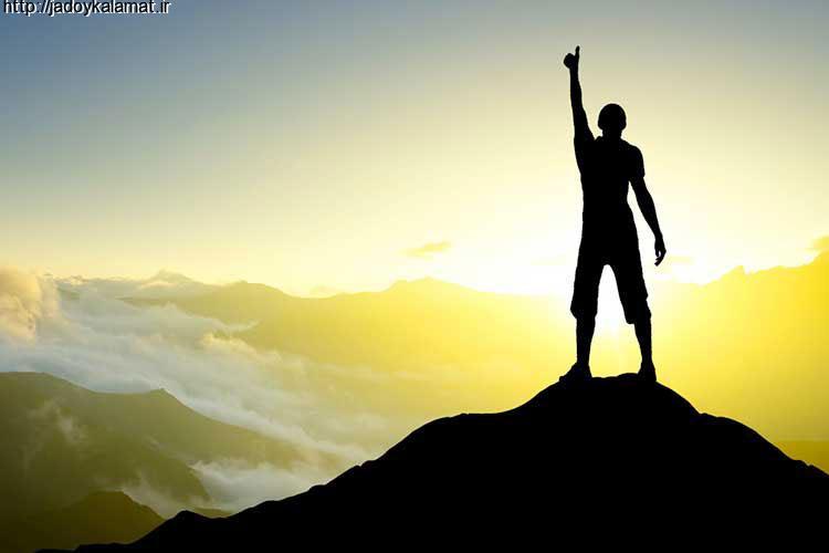 ۱۲ کاری که افراد موفق در آخرین روز هفته انجام میدهند ؟