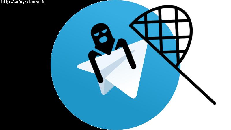 جدیدترین روش خروج از ریپورت اسپم تلگرام با ربات spambot [بروز شد ]
