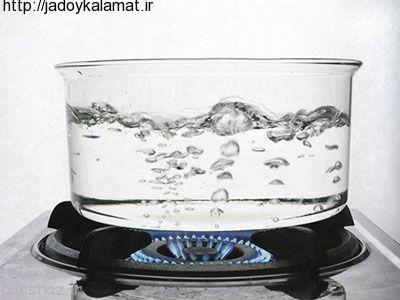 روش های جوشاندن آب | نکات مهم درباره جوشاندن آب