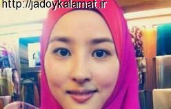 آیا سوسانو ( هانهای جین ) مسلمان شده است؟