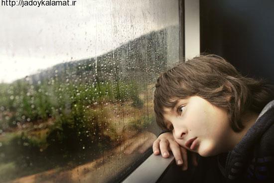 ریشه یابی افسردگی در نوجوانان +راهکار