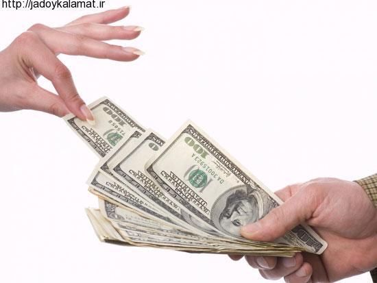پول خوشبختی نمی آورد! - روان شناسی
