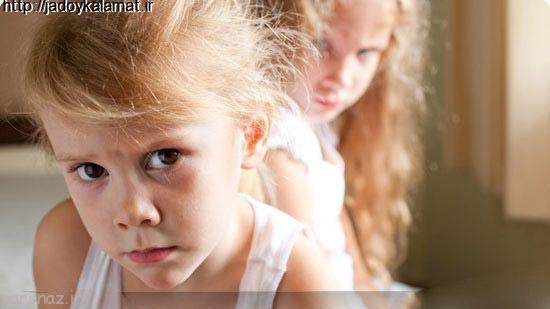 چگونه کودکمان را مودب تربیت کنیم؟ - مشاوره خانواده