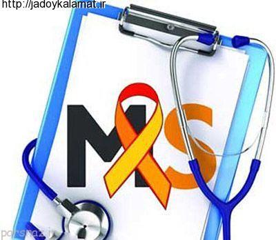 بیماری ام اس و نکات مهم درباره آن - اخبار پزشکی