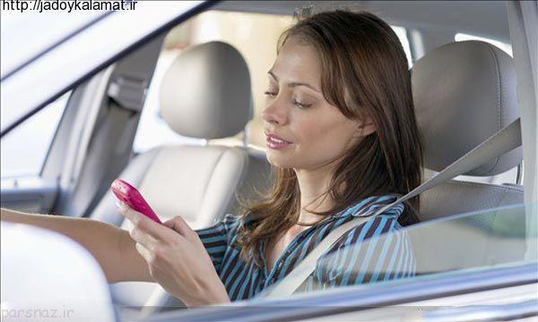 روش هایی برای رانندگی ایمن تر