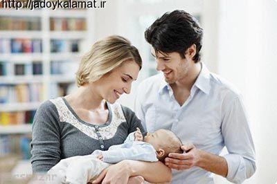 نقش کلیدی خانواده در زندگی ما - مشاوره
