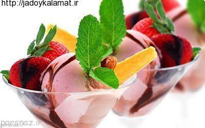نکات ضروری در مورد بستنی در تابستان