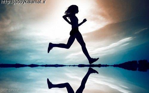 تقویت حافظه انسان  و تاثیرات دویدن بر آن