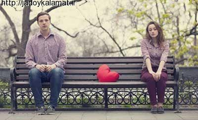 همه چیز درباره مجرد ماندن خانم ها- مهم