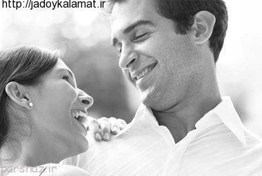 باید و نباید های خوراکی در دوران زناشویی