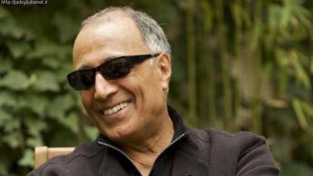عباس کیارستمی فیلمساز برجسته ایرانی درگذشت