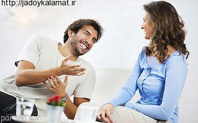 از پرسیدن این ۱۰ سوال از همسرتان خودداری کنید