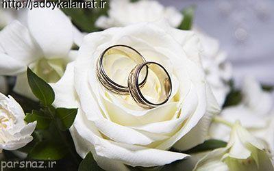 نکته هایی درباره اختلاف سن طرفین در ازدواج
