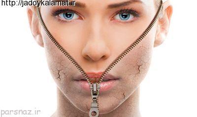 سرطان پوست کدام قسمت های بدن را درگیر می کند؟ - سلامت