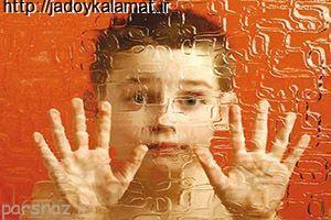 استعدادهای غیرقابل باور در کودکان اوتیسمی