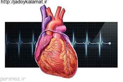 تپش های نامنظم یک قلب - اخبار سلامت