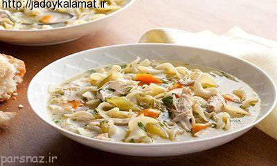 آموزش تهیه سوپ ماکارونی و مرغ - مواد لازم تهیه سوپ کاکارونی و مرغ