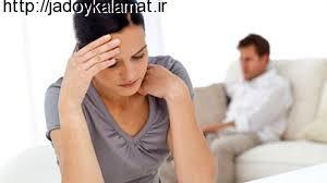 مهمترین  علت ناباروری در مردان - مشاوره خانواده