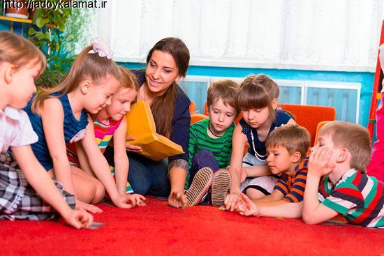 5 راهکار برای تربیت فرزندان شاد  2