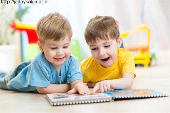5 راهکار برای تربیت فرزندان شاد  1