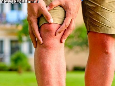 راه های درمان آرتروز زانو - مجله سلامت