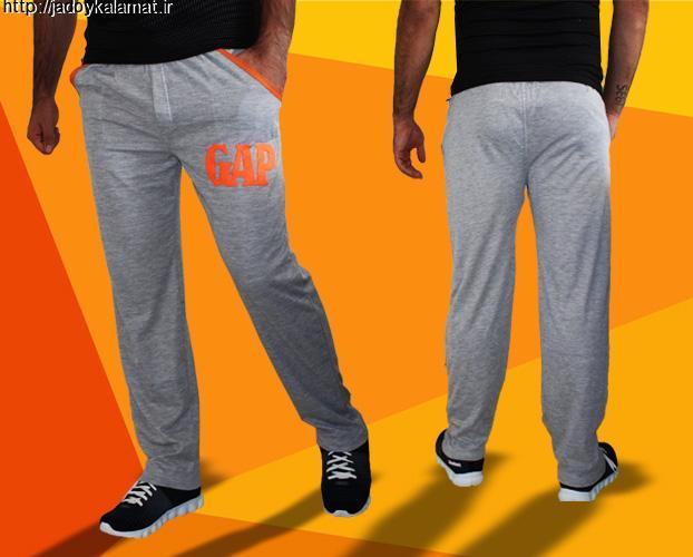 خرید شلوار اسلش مردانه GAP Poh Orange